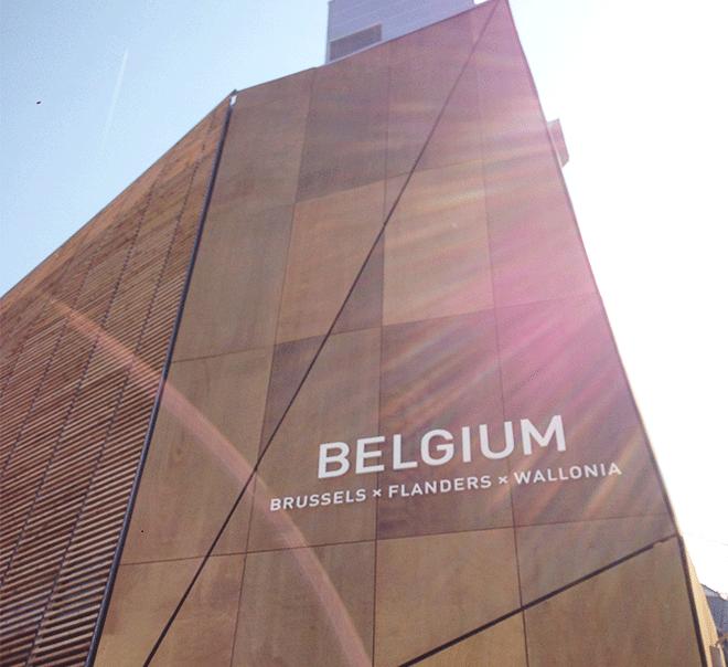 Ingresso del padiglione Belgio